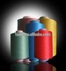 Lycra Covering Polyester Yarn