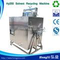 Hongyi hy250ex de ácido acético butil éster solvente equipamento de recuperação, butil etanoato de recuperação da máquina