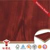 China famous brand melamine mdf board laminating machines e2 glue