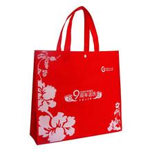 pillow bags plastic / plastic bag insert / history of plastic bags