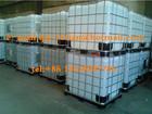 Sodium Diisobutyl Dithiophosphate mining reagents