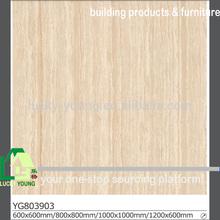 made in china Guangdong Foshan wood grain ceramic tile DP27