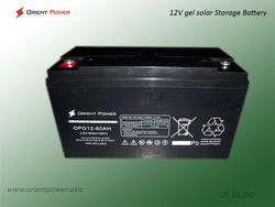 rechargeable lead acid gel batteries 12v 120ah