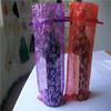 wine bottle bag/collapsible wine cooler bag/organza wine ice bag