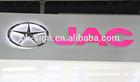 Chinese JAC car logo / chrome auto logo / silver auto emblem