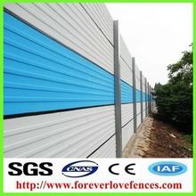aluminum sound barrier (manufacturer &exporter)