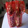 wine storage bags/pp wine bag/promotional pvc ice bag for wine