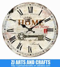 Sweet Home Printing Digital Wall Clock