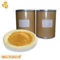 抗生物質のfluoroquinolones86393-33-1酸価格