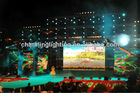 amazing outdoor flexible led curtain display xxx videos