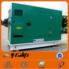 25-1000kw diesel CUMMINS Generator