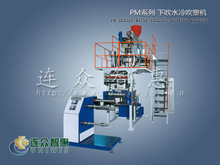 PP or PA down-ward plastic film making extruder