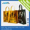 shiny laminated pp nonwoven bag | laminated nonwoven bag | nonwoven laminated bags