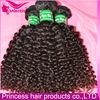 CASH BACK PROMOTION !!! TANGLE SHEDDING FREE !!! Afro kinky curly virgin hair bundle deals