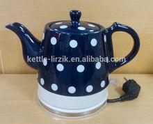 0.8L 2014 new design cordless ceramic electric kettle elegant design/red dot