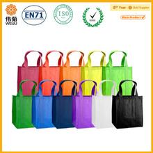 Promotional Bag,Promotion Bag,Promotional Shopping Bag