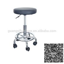 massage saddle stool salon chair