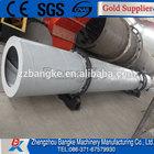 Factory Supply rice husk rotary dryer