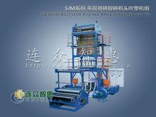 HDPE 5layer film blowing machine