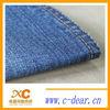 jeans pants price in bangladesh denim supplier fabric textile plant