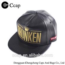 Design Your Own 5 Panel Hat Cap, Black Leather 5 Panel Hats