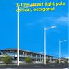 3m-16m pole led solar street light/commercial street lights poles