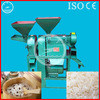 Hot Sale Industrial home rice mill plant layout