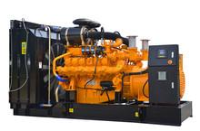 200kW-2000kW CHP Gas Cogeneration Power Plant
