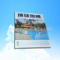 échantillon 2400mah, fil relié impression de livres, brochure vidéo