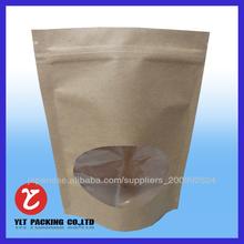 2014 Brand high quality deer corn package,deer feed packing