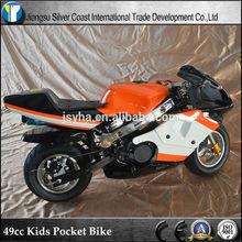 49CC Gas Powered Pocket Bike 49cc Pocket Bike
