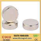 n52 magnet big magnets n52 neodymium magnet