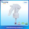 plastic trigger sprayer bottle mini perfume pump sprayermister sprayer food grade spray bottle