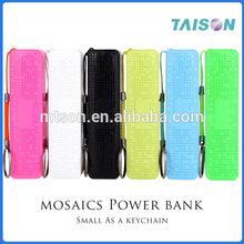 power bank external batteries for mobile 2600mah