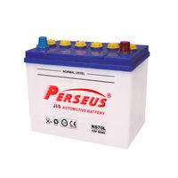 NS70L Car starter battery Dry cell batteries 12V65Ah