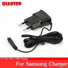 EU US UK PLUG 700ma Portable elegant design multi cell phone charger