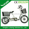 Three wheel bike electric trike scooter suppliers