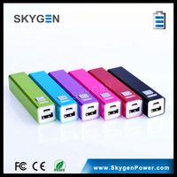 Hot christmas gift powerbank 5V1A USB output 2600mah power bank with led light
