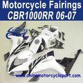 การออกแบบที่นิยมสำหรับฮอนด้าcbr1000rr0607ขาวดำเครื่องบินรถจักรยานยนต์ffkhd020