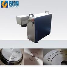 CY-MR 10W 20W 30W Portable Fiber Laser Mark Stainless Steel
