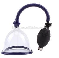 SMP Size Matters Pink Breast Pump Enlargement Enhancement Kit Suction Cups Bulb