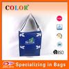 Reusable adjustable promotional polypropylene shoudler bag