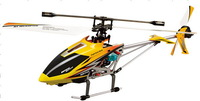New style Cheapest titan 450 pro rc helicopter