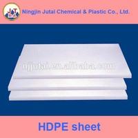 wear resisting custom made 4x8 plastic hdpe sheets