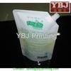 spout pouc,stand up pouch/juice drink spout pouch bag