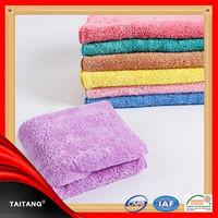 high quality satin border stock 100% cotton towel cotton hospital bath