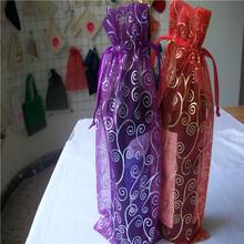 natural burlap drawstring wine bags/make wine bottle bags/holiday wine bottle gift bags