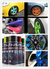 2014 All Purpose Clear Rubber Coating Spray, Plasti Dip Rubber Coating, Rubber Dip