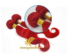 No additional synthetic Hair cheap brazilian hair body wave