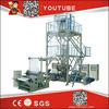 HIGH QUALITY HERO BRAND 3 layer plastic film blowing machine